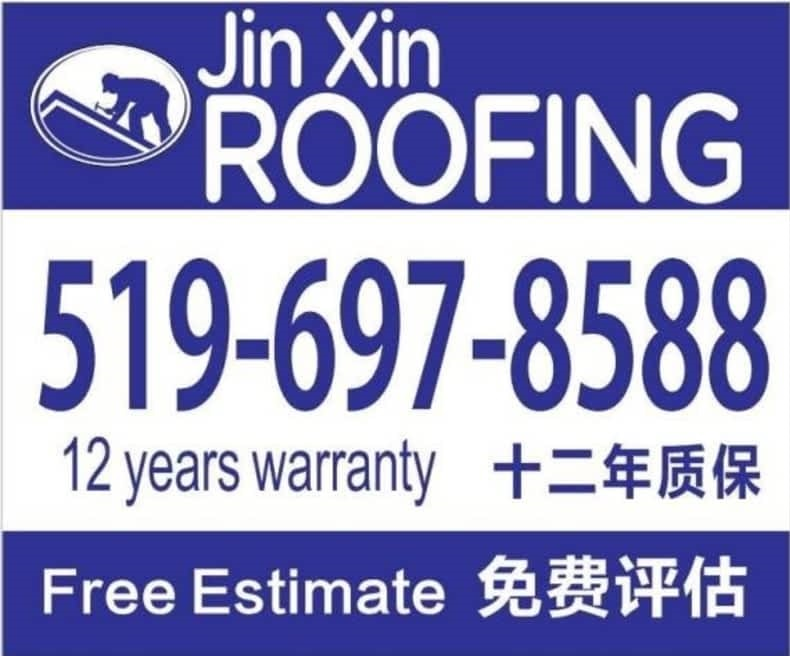Jin Xin Roofing